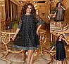 Р 50-60 Нарядное гипюровое платье трапеция Батал 22848