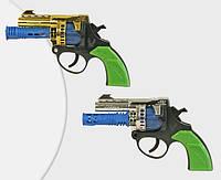 Пістолет під пістони B2M