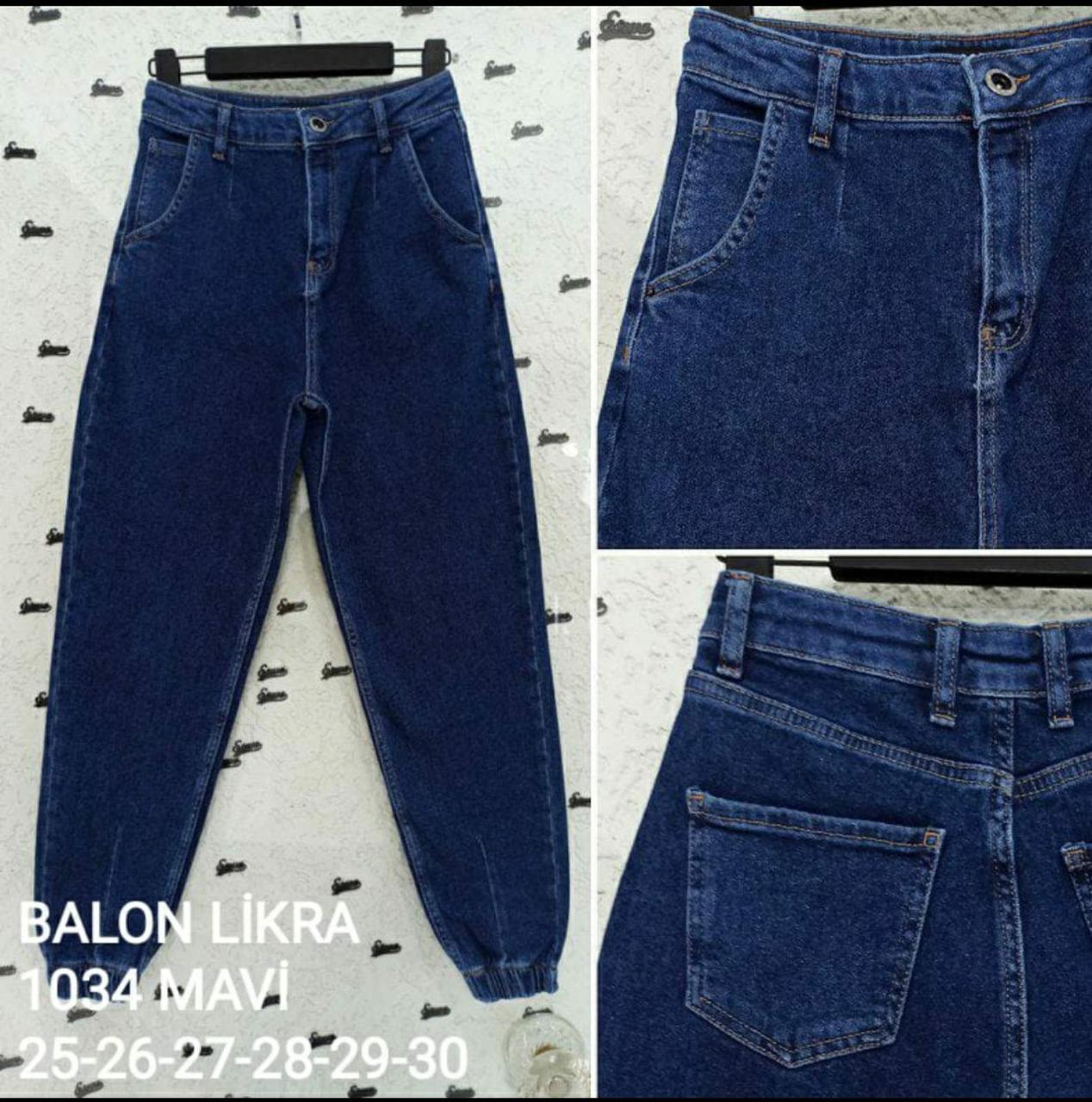 Стрейчевые женские джинсы-баллоны Balon Likra 1034 (25-30)