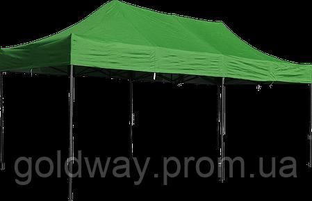 Шатёр 3х6, торговая палатка