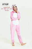 Женская пижама Кингуруми  (р-ры 46-50) Купить оптом со склада в Одессе.7км.