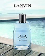 Lanvin Eclat d'Arpege Pour Homme туалетная вода 100 ml. (Тестер Ланвин Эклат Д'Арпеж Пур Хом), фото 3
