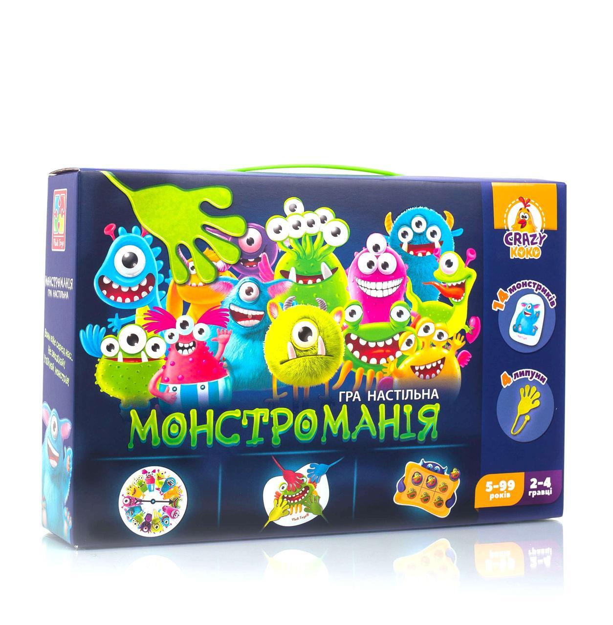Гра Монстроманія Vladi Toys (VT8044-23)