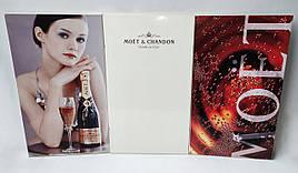 Б/У Тройная складная реклама Moet Chandon 96х55х1.5 см. Двухсторонняя реклама Моет Шандон