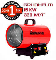 Газовый обогреватель Grunhelm GGH-15