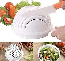 "Овощерезка для приготовления салата ""Salad Cutter Bowl 3 в 1"" (22SCB)"