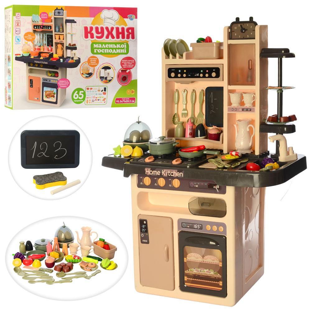Детская кухня с водой и паром 889-211