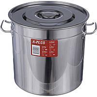 Кастрюля большая 25 литров A-PLUS (2225L)