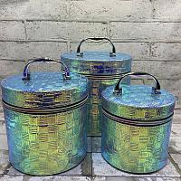 Шкатулка для украшений 7727. Голографический набор круглых сундуков. Цвет Синий