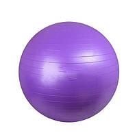 Мяч для фитнеса Profit 65 см (0276), фото 1