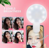Светодиодная вспышка-подсветка селфи лампа кольцо для телефона смартфона айфона Selfie Light ER3E Белая