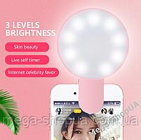 Светодиодная вспышка-подсветка селфи лампа кольцо для телефона смартфона айфона Selfie Light ER3E Розовая