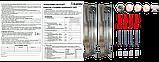 Радиатор стальной панельный KALDE 22 низ 600х1500, фото 9