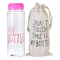Бутылка для напитков My Bottle + чехол (0426) Розовая