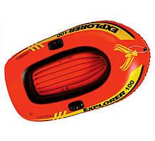 Лодка Explorer Intex (58332)