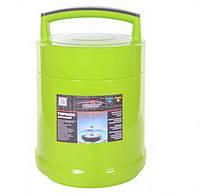 Термос пищевой STENSON 1.5 л (C-139) Зеленый
