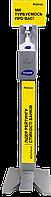 Дозатор механический бесконтактный для антисептика, ножной, стойка брендирований