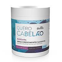 Маска для стимуляции роста волос Griffus Mascara Quero Cabelao 500 Gr (42905)