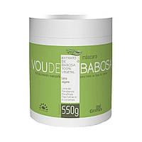 Маска для укрепления и оздоровления волос Griffus Mascara Linha Vegana Vou de Babosa 550 g (42756)