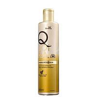 Шампунь для светлых волос Griffus Shampoo Restaurador com Filtro Solar Qloira БЛОНД 300ml (42454)