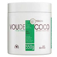 Маска для восстановления волос Griffus Mascara Vou De Coco 550g (42287)
