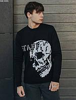 Вязаный свитер Staff scull, фото 1