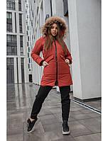 Женская зимняя куртка Staff joy bordo, фото 1