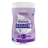 Маска-сыворотка 2в1 для волос с кератином Griffus Mascara Hidratacao Queratina 1000 g (36)