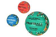 М'яч ВОЛЕЙБОЛЬНИЙ 1129ABC 18 панелей, 260-280 г, 3 кольори в пакунку
