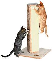 Когтеточка Trixie Soria Scratching Column для котів, бежева 80см