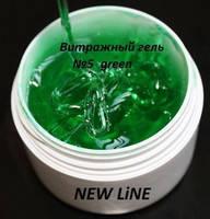 Витражный гель ( green )NEW LiNE 8мл