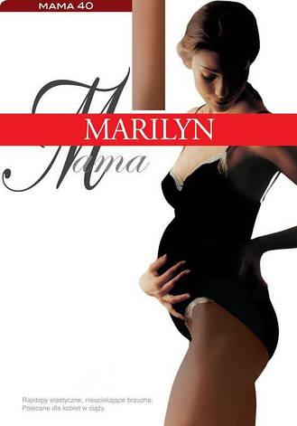 Колготки MARILYN (для беременных) MAMA 40 40 DEN 2, vison, фото 2
