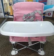 Дитячий складаний стілець для годування Baby seat Pro SKL11-276397