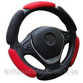 Оплетка (чехол) на руль из 3D замша (36-39 размер,  3D замш, черно - красная)