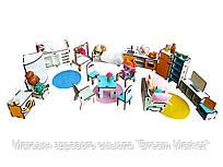 Кукольная мебель FANA для кукол ЛОЛ LOL в кукольный домик - Набор с кухней, спальней, гостиной, ванной (1302)