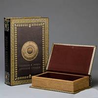 Книга шкатулка Легенды и Мифы Греции