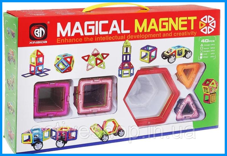 Магнитный конструктор (40 деталей)