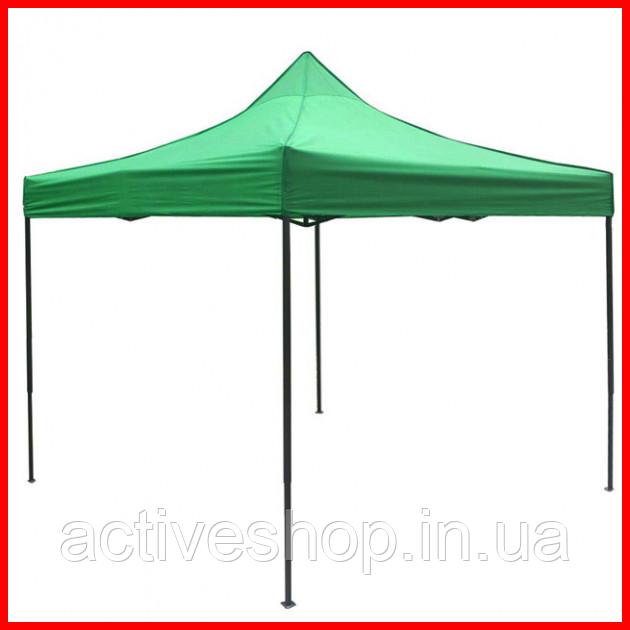 Шатёр УСИЛЕННЫЙ 3х3 зеленый, торговая палатка