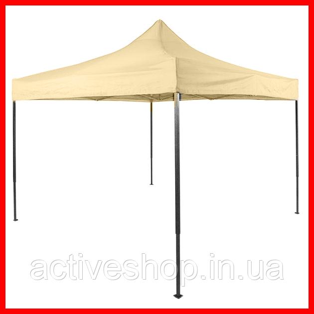 Шатёр 3х3 бежевый, торговая палатка