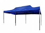 Шатёр 3х6, торговая палатка, фото 4