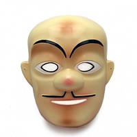 Пластиковая маска Мистер Икс