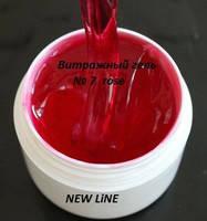 Витражный гель (rose) NEW LiNE 8мл