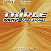 Накладка для настольного тенниса TSP Triple Power Chop