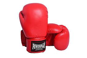 Боксерські рукавиці PowerPlay 3004 Червоні 12 унцій SKL24-143976