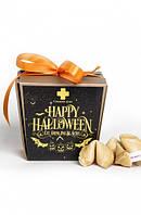 Печенье с предсказаниями Halloween