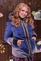 Куртка теплая женская большого размера