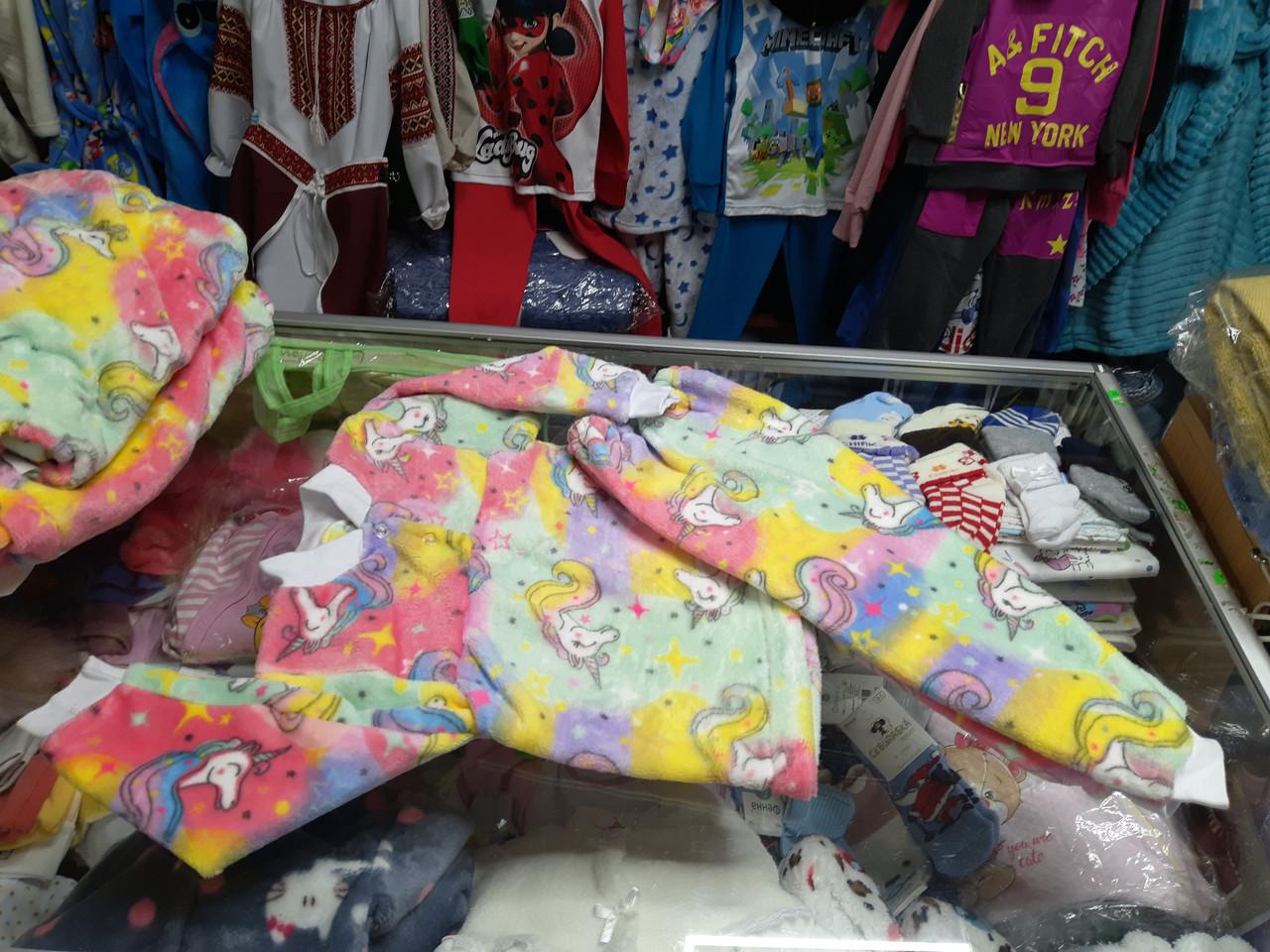 Пижама Махровая для девочки р.92 - 104