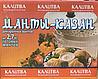 Манты казан Калитва на 13 литров (2.7 кг мантов), фото 2