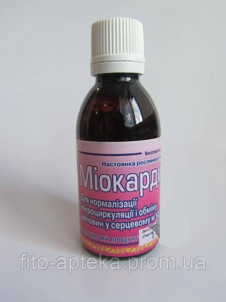 Миокардина 50мл