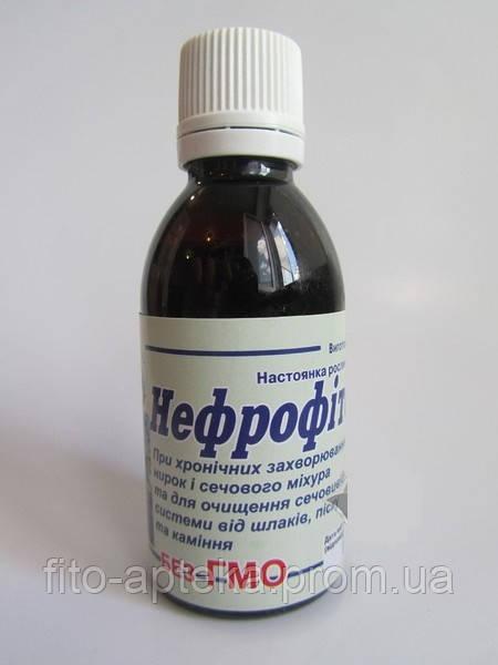 Нефрофитосан 50мл